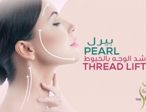 Pearl Threadlift